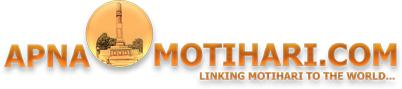 ApnaMotihari.Com - Search anything from Bihar