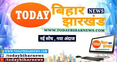 latest hindi news bihar, news from motihari